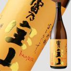 富乃宝山 1800ml(芋焼酎/とみのほうざん/西酒造)