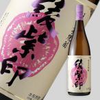 宝山 綾紫印 25度 1800ml(芋焼酎/西酒造/鹿児島)
