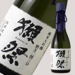 獺祭 純米大吟醸 磨き二割三分  720ml (化粧箱なし) (日本酒/山口県/旭酒造/だっさい)