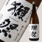 獺祭 純米大吟醸 磨き三割九分 1800ml  (日本酒/旭酒造/山口県/だっさい)
