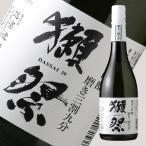 獺祭 純米大吟醸 磨き三割九分 720ml  (日本酒/旭酒造/山口県/だっさい)