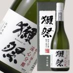 獺祭 純米大吟醸 磨き三割九分 遠心分離 720ml  (日本酒/旭酒造/山口県/だっさい)