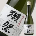 獺祭 純米大吟醸50 720ml (日本酒/旭酒造/山口県/だっさい)
