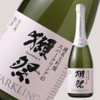 獺祭 スパークリング45 720ml  日本酒 旭酒造 山口県だっさい 要冷蔵
