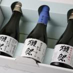 獺祭 おためしセット 純米大吟醸 日本酒 だっさい 旭酒造 正規特約店 ギフト