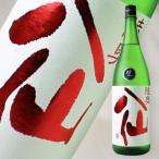 陸奥八仙 赤ラベル 特別純米生原酒 1800ml (日本酒/八戸酒造/むつはっせん) 【要冷蔵】