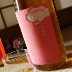 鶴梅 完熟梅 1800ml  (和リキュール/平和酒造/和歌山県/つるうめ)