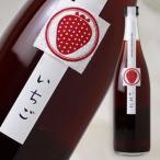 鶴梅 いちご 720ml (平和酒造/和歌山県)