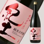 紀土 純米大吟醸 1800ml (日本酒 / 平和酒造 / 和歌山県 / きっど)