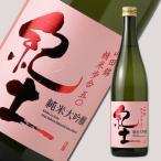 紀土 純米大吟醸 720ml (日本酒/平和酒造/和歌山県/き