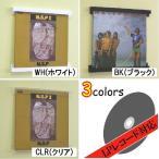 壁付けLPレコードディスプレイラック 白・黒・透明 LP収納 ジャケット展示 リビング インテリア 人気 ウォールラック