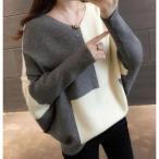 ニットセーター レディース ニット Vネック 3色 長袖 大人 ゆったり 着やすい セーター ドルマンスリーブ 人気 秋冬