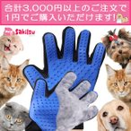More.SakiIzu全商品対象!1円グッズキャンペーン