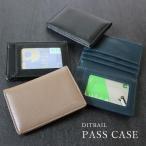 パスケース 定期入れ 定期入 カードケース メンズ 紳士 牛革 カード入れ 定期 チェーン