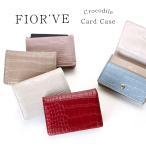 名刺入れ レディース 名刺入れ メンズ 大容量 50枚収納 女性用 カードケース 名刺ケース 定期入れ カード入れ カードホルダー 送料無料