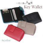 財布 ミニ財布 小銭入れ コインケース キーケース キーウォレット 小銭入 多機能ケース ミニ財布 カードケース 多機能財布 ビジネス 就活 小さい財布