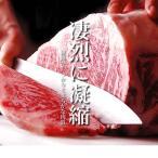 あすつく対応 国産熟成肉 牛肉 焼肉BBQ ランプ 今食通の間で話題 赤身肉を堪能 国産黒毛牛ランプ