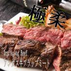 牛肉 ステーキ かいのみ 焼肉 外国産 フラップミート 400g 贈答用 お祝い プレゼント  あすつく対応