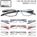 ショッピングおしゃれ おしゃれな老眼鏡 人気 スタイリッシュ メタルリーディンググラスG/メンズ レディース 男性用 女性用