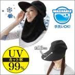 2個以上送料無料 つば広帽子 レディース 3way UV  uvカット帽子 日よけ サンバイザー