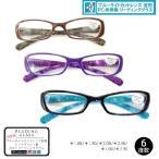 PC用 パソコン用 老眼鏡 めがね レディース/送料無料 メガネ ブルーライトカットレンズ使用 シックプリント柄/