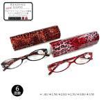 ブルーライトカット 老眼鏡 おしゃれな メガネ めがね パソコン用 女性用 ストーン付きデザイン柄リーディンググラスD 送料無料