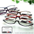 ブルーライトカット 老眼鏡 pcメガネ おしゃれ 送料無料 老眼鏡 めがね PC用 パソコン用 ツートーンカラー リーディンググラス/おしゃれな シニアグラス