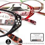 PCメガネ 老眼鏡 シニアグラス 男性用 女性用 おしゃれ PC老眼鏡 ブルーライトカット ラインストーン 付きデザイン柄  リーディンググラス 送料無料
