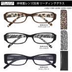おしゃれな老眼鏡 メンズ 老眼鏡 男性用 おすすめ 送料無料 HELLIGE-A 携帯  度数 おしゃれなリーディンググラス