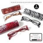 おしゃれな老眼鏡 ラインストーン付きデザイン柄リーディンググラスD/送料無料 女性用 老眼鏡 シニアグラス アニマルカプセル