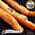 天然 時鮭 ハラス 塩麹漬け 600g