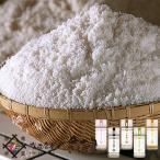 塩 5種類セット 小瓶 さくらの塩 ごま油の塩 わさびの塩 カレーの塩 焼肉の塩 ヤマト運輸ネコポス配送