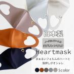 日本製 布マスク ノーズワイヤー入り 箔プリントマスク 洗えるマスク コーデ かわいい オシャレ 個性 個包装 大人 冷感 接触冷感 マスク 女性 繰り返し