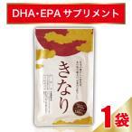 DHAサプリ きなり DHA EPA オメガ3 サプリメント さくらの森 中性脂肪 コレステロール ナットウキナーゼ 臭いなし