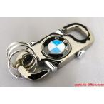 BMW キーホルダー(J)