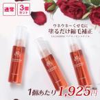 sakura-place_10006564