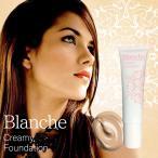 ブランシェ クリーミィファンデーション(Blanche Creamy Foundation)30g