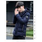ダウンジャケット メンズ  フード付き ジャケット  厚手 ダウンコート アウター 男性 ファッション 秋 冬 防寒 防風 紳士用 中綿ジャケット