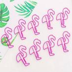 クリップ フラミンゴ 可愛い 文房具 おしゃれ 10個入り ブックマーカー cp-008