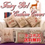 クッションカバー 45×45 ガーリー ピンク ナチュラル かわいい インテリア リネン ソファ 女子部屋 クリスマス DM便 送料無料 int-015