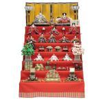 雛人形 十五人揃七段飾り 京七番 15人  幅120cm 183to2075 小出松寿 名匠