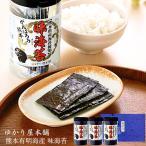 お中元 海苔 ギフト セット 引越し 手渡し ご挨拶 手土産   熊本有明海産 味海苔 KMN-15