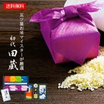 米 個包装 佃煮 海苔 鰹節 高級ギフト 80 | 入学内祝い お返し お礼の品 一周忌 法事 お供え物 香典返し