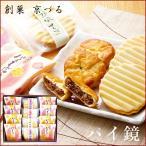 お菓子 和菓子(まんじゅう せんべい) 詰め合わせ ギフ