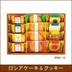 焼き菓子 お菓子 クッキー 詰め合わせ 1000円 ギフト