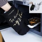 ミトン 鍋つかみ 料理グローブ オーブン ミット クッキング キッチン なべつかみ 耐熱 北米 可愛い キッチンファブリックキッチン用品 プレゼント ホワイト ライ