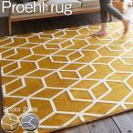 カフェ風 ラグ【プロール Lサイズ 200x250cm】 洗える 床暖対応 軽量 ラグマット カーペット 北欧 コンパクト収納