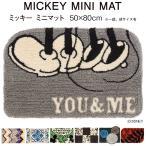 ミッキー ミニマット 50×80cm MICKEY minimat ディズニー DISNEY ミニー スミノエ 防ダニ 滑り止め 日本製 玄関※代引不可