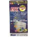 ショッピングN95 マスク N95 PFE 4層不織布マスク 5枚入り PM2.5対応 黄砂 ウィルス飛沫 花粉カットのフィルター使用 クリックポストで送料無料