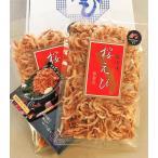 素干し桜えび(駿河湾産)40g×2袋 (送料無料ヤマト運輸ネコポス)